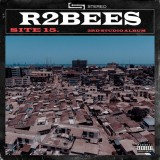 R2Bees - Never Again